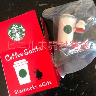 スターバックスコーヒー(Starbucks Coffee)のスターバックス コーヒーサンタ STARBUCKS  スタバ(その他)