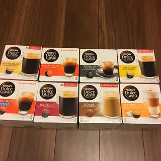 ネスレ(Nestle)のネスカフェ ドルチェグスト 8箱セット(コーヒー)