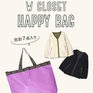 ダブルクローゼット(w closet)のダブルクローゼット/福袋(セット/コーデ)
