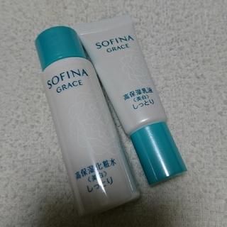 ソフィーナ(SOFINA)の【お試ししませんか】ソフィーナグレイス(化粧水 / ローション)