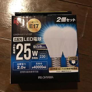 アイリスオーヤマ(アイリスオーヤマ)の人感センサー付き  LED  2個入り(蛍光灯/電球)