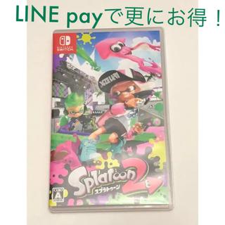 ニンテンドウ(任天堂)の任天堂switch スプラトゥーン2(家庭用ゲームソフト)