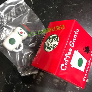 スターバックスコーヒー(Starbucks Coffee)の新品未開封 コーヒーサンタ スターバックス スタバ(その他)