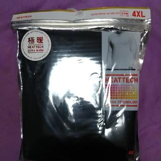 ユニクロ(UNIQLO)のユニクロ 極暖ヒートテック VネックTシャツ ネイビー 4XL(Tシャツ/カットソー(七分/長袖))