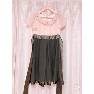 アロー(ARROW)のARROW 結婚式ドレス (ミディアムドレス)