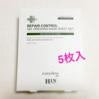 アイオペ(IOPE)のeasydew EXのジェルドレッシングシートマスク 5枚(1箱)(パック / フェイスマスク)