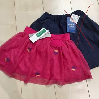 ブリーズ(BREEZE)のベネトン ブリーズ スカート サイズ90 新品 2着セット(スカート)