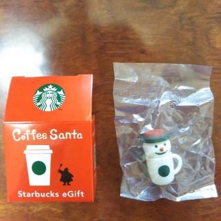 スターバックスコーヒー(Starbucks Coffee)のスターバックス コーヒーサンタ 非売品 新品 内袋未開封 送料無料(ノベルティグッズ)
