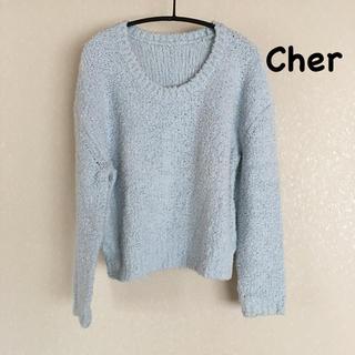 シェル(Cher)のCher フルーツケイク ♡ ニット(ニット/セーター)