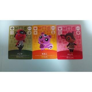 【桜様専用】どうぶつの森amiiboカード3枚(カード)