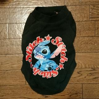 ディズニー(Disney)の犬DSサイズ服(ペット服/アクセサリー)