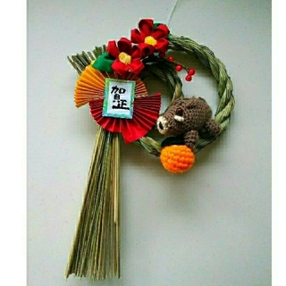 しめ縄飾り 正月飾り イノシシ 編みぐるみ (インテリア雑貨)