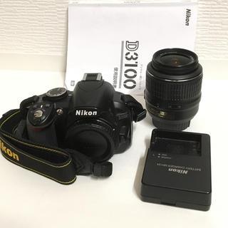 Nikon - nikon d3100 レンズセット