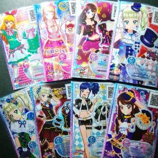 アイカツ(アイカツ!)のアイカツフレンズ☆アイカツミュージアム☆コーデ売り(シングルカード)