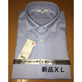 ユニクロ(UNIQLO)のユニクロ 新品スーパーノンアイロンシャツ ライトブルーXL(シャツ)