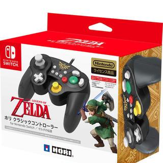 ニンテンドースイッチ(Nintendo Switch)の新品 ラッピング済 ホリ クラシックコントローラー ゼルダ(その他)
