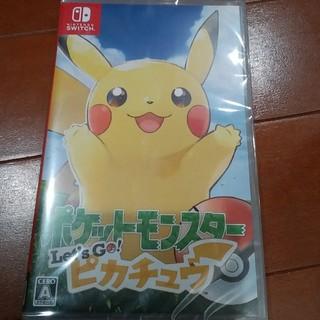 ニンテンドースイッチ(Nintendo Switch)のポケットモンスター レッツゴー ピカチュウ(携帯用ゲームソフト)