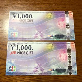 商品券 ギフトカード JTB JCB(ショッピング)