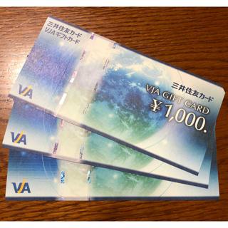 三井住友カード ギフトカード  商品券 VJA(ショッピング)