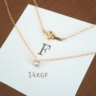 ※1/7以降の発送 14Kgf 極細 ジルコニアネックレス 一粒ダイヤネックレス(ネックレス)