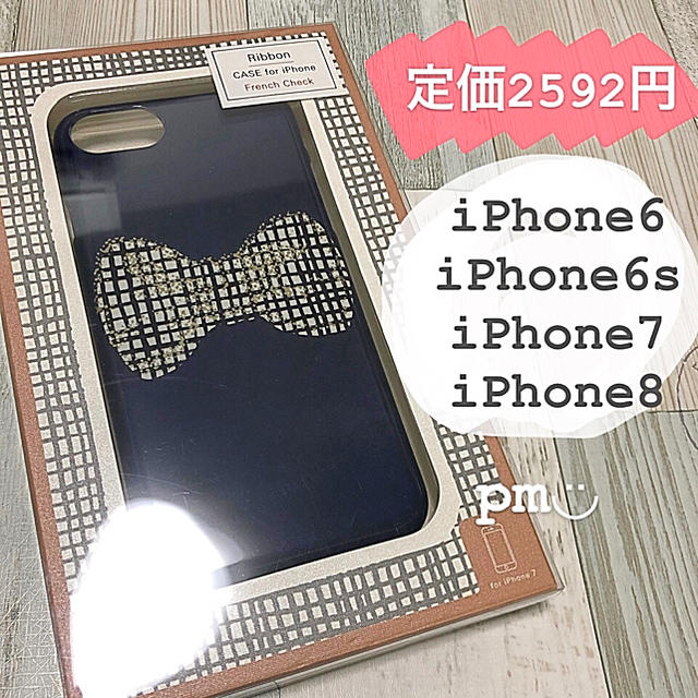 ysl iphone8plus ケース 本物