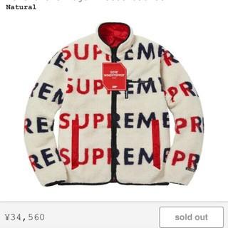 シュプリーム(Supreme)のsupreme Reversible Logo Fleece Jacket L(ブルゾン)