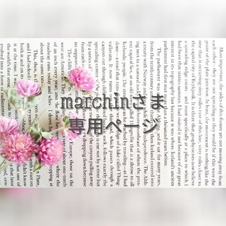 marchinさま専用ページ(ドライフラワー)