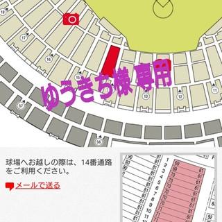 アイコン(iKON)のiKON 京セラ チケット 12月22日 1枚(K-POP/アジア)