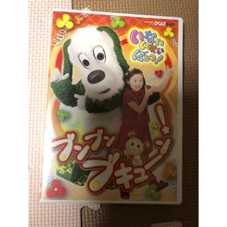 コロンビア(Columbia)のいないいないばあ DVD (キッズ/ファミリー)
