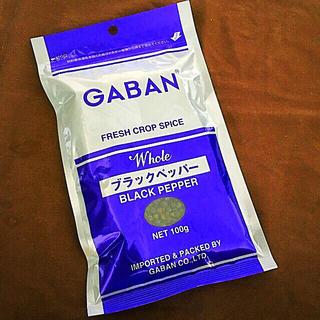 ギャバン(GABAN)の大容量☆ ギャバン ブラックペッパー ホール 1袋(調味料)