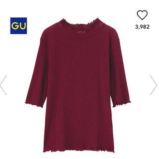 ジーユー(GU)の今週限定価格!(Tシャツ(半袖/袖なし))