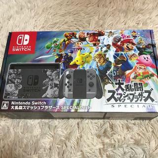 ニンテンドウ(任天堂)のNintendo Switch 大乱闘スマッシュブラザーズ SPECIALセット(家庭用ゲーム本体)