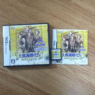 DS大航海時代Ⅳ(攻略本つき)(携帯用ゲームソフト)
