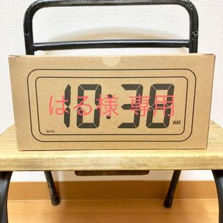 ムジルシリョウヒン(MUJI (無印良品))の新品未使用 無印良品 デジタル時計 中 (アラーム機能付) ブラック(置時計)