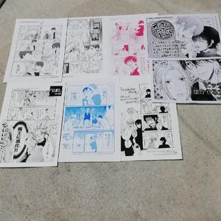 ☆BLコミック☆アニメイト特典ペーパー(BL)