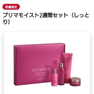 アテニア(Attenir)のAttenir ①プリマモイスト (しっとり)(化粧水 / ローション)