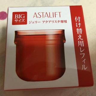 アスタリフト(ASTALIFT)のいーじんぎ様専用(ブースター / 導入液)