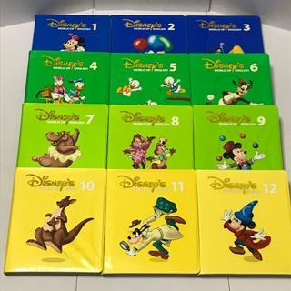 ディズニー(Disney)の字幕有 ブラシ版 ストレートプレイ ワールドファミリー シングアロング(知育玩具)