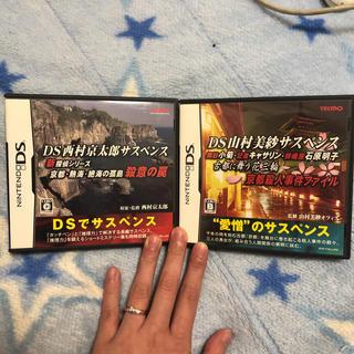 ニンテンドウ(任天堂)のDS サスペンス(携帯用ゲームソフト)
