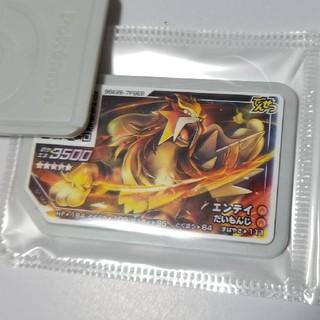 ポケモン(ポケモン)のポケモンガオーレ エンテイ クィックボール(カード)