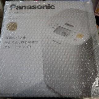 パナソニック(Panasonic)の新品 ホームベーカリー(Panasonic)(ホームベーカリー)