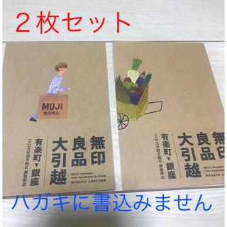 ムジルシリョウヒン(MUJI (無印良品))の無印良品♡ファミリーセール♡set(ショッピング)