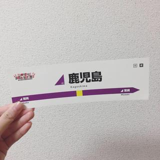 乃木坂46 アンダー シール