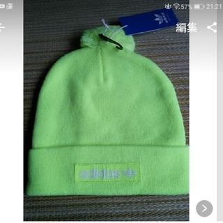 アディダス(adidas)の新品 adidas ニット帽 タグ付き 57~60cm フリーサイズ(ニット帽/ビーニー)