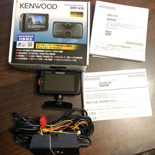 ケンウッド(KENWOOD)のケンウッド ドライブレコーダー(セキュリティ)
