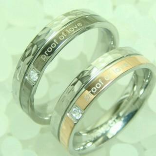 刻印&送料無料ペアリング ダイヤカット(リング(指輪))