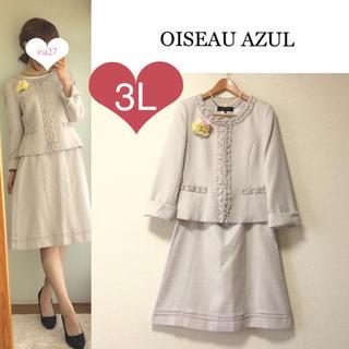 イセタン(伊勢丹)のOISEAU AZUL 15号 ジャケット スカート スーツ セット(スーツ)