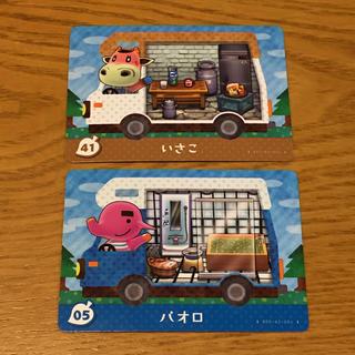 ニンテンドウ(任天堂)のどうぶつの森 amiiboカード (カード)