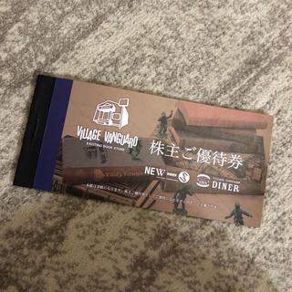 M2様専用★Village Vanguard 株主優待券(ショッピング)