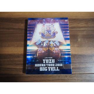 ゆず ライブ DVD  2018 BIG YELL(ミュージック)